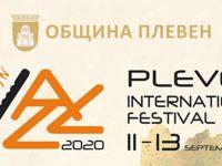 Белослава и Константин Костов Трио откриват тази вечер Есенния джаз фестивал в Плевен /програма/