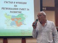 Кметът на Червен бряг избран за представител на Общините в Регионалния съвет за развитие на Северозападен район