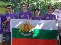"""Ученик от МГ """"Гео Милев"""" – Плевен със сребърен медал от Европейската младежка олимпиада по информатика"""