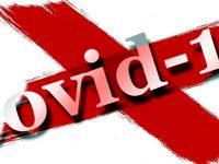 Коронавирус: 785 новозаразени и 164 излекувани, в област Плевен – 12 положителни проби