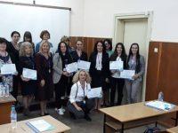 """Педагогически специалисти от ДГ """"Калина"""" – Плевен участваха в научно-практическа конференция"""