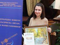 Десетокласничка на НУИ – Плевен с голямата награда на международен конкурс за класическа китара