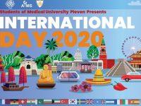 154 чуждестранни студенти на МУ – Плевен ще представят държавите си в Ден на народите