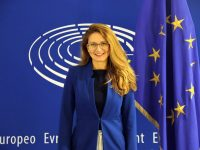 """Международна конференция """"България в еврозоната – възможности и предизвикателства"""" с организатор Цветелина Пенкова ще се проведе на 16 октомври"""