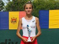 Роси Денчева с две титли от турнир в Пловдив, във финала на сингъл победи Йоана Константинова