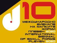 Откриват Международно биенале на малките форми Плевен 2020 на 6 ноември