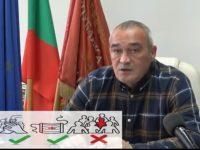 Кметът на Червен бряг с информация за разпространението на COVID-19 /видео/
