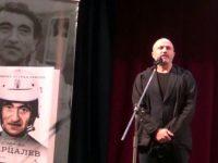 Журналистът Георги Тошев представи в Левски книгата си за Георги Парцалев