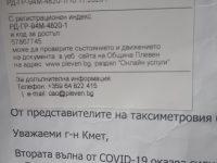 Таксиметровите шофьори в Плевен внесоха писмо до кмета за намаляване на патентния данък