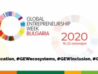 Училища и детски градини в Плевенско се включват в Световната седмица на предприемачеството