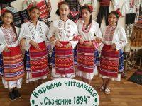 Читалището в село Асеновци с още победи от онлайн фестивали