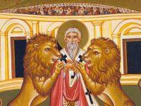 Православната църква отбелязва Игнажден днес