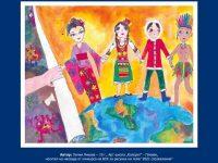 """Рисунки на деца от Артшкола """"Колорит"""" – Плевен ще бъдат коледни картички на Българска стопанска камара"""