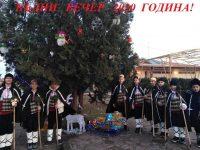 Коледарите в село Победа наричаха за здраве и берекет, макар и виртуално