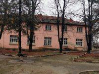 Пордим получава пари от държавата за ремонт на професионална учебна база