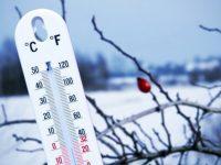 Жълт код за ниски температури е обявен и за 19 януари