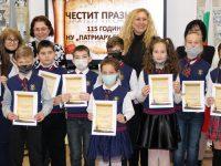 """115 години от създаването си чества НУ """"Патриарх Евтимий"""" – Плевен"""