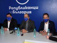 """""""Републиканци за България"""" откри свой офис в Плевен"""