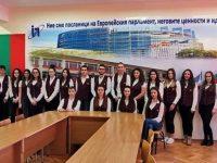 """Младши посланиците на ДФСГ """"Интелект"""" – Плевен участваха в Евроскола онлайн среща"""