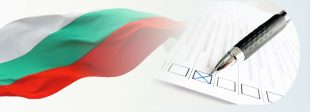 В 155 секции в община Плевен ще може да се гласува машинно на парламентарните избори