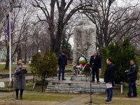 Дълбок поклон и минута мълчание пред делото на Апостола на свободата в град Левски