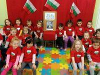 """Най-малките възпитаници на ДГ """"Ралица"""" – Плевен почетоха Васил Левски"""