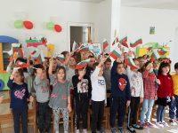 """Съвместна инициатива на НУ """"Единство"""" и ДГ """"Щастливо детство"""" по повод 3-ти март"""