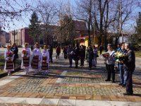 143 години от Освобождението на България. Честит празник!