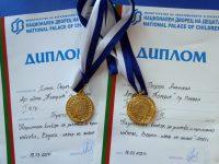 """Малки художници от Артшкола """"Колорит"""" – Плевен удостоени с медали от национален конкурс"""