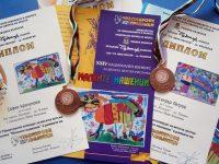 """Две деца от Артшкола """"Колорит"""" – Плевен с медали от Националния конкурс """"Малките нашенци"""""""