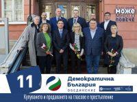 Тодор Еленков: Корупцията е обхванала всички сфери от живота ни, включително и БДЖ
