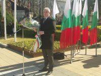 Кметът Георг Спартански: Днес ни обединява българският трицвет – бяло, зелено и червено
