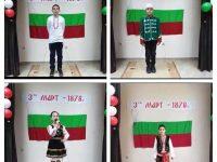 Читалището в село Победа организира празничен онлайн концерт
