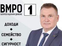 """Д-р Калин Поповски: АЕЦ Белене, Стадион """"Плевен"""", Спортната зала са приоритети за ВМРО!"""