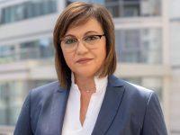 Корнелия Нинова: С 50 честни, неподкупни и без зависимости хора, поставени начело на държавата, бързо приключваме корупцията