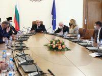 410 000 лева отпуска Правителството на Община Пордим