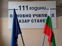 """Марияна Туцева, директор на ОУ """"Лазар Станев"""" – Плевен, с поздравителен адрес по повод празника на училището"""