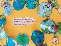 """С изложба учениците от ОУ """"Св. Климент Охридски"""" – Плевен отбелязват Деня на Земята"""