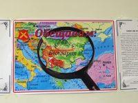 Патриотичен плакат на плевенско сдружение призовава зрелостниците да остават в България