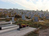 """В ход е процедурата по разширяване на гробищен парк """"Чаира"""""""