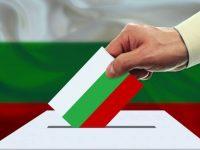 Нови резултати за Плевен: ИТН – 25.91%, ГЕРБ – СДС – 23.07%, БСП – 18.24%, ВМРО – 6.23%