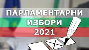 Юлия Чортленева, избрана за народен представител от Плевен, се отказа от депутатското си място