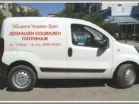 Пламен Тачев потърси съдействие от социалния министър за ремонт на кухнята на социалния патронаж