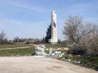 Община Плевен възложи за пореден път почистване на нерегламентирано сметище