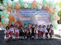 """Децата от група """"Моливко"""" на ДГ """"Кокиче"""" поздравиха абитуриентите от випуск 2021 г. на ПГЕХТ """"Проф. Асен Златаров"""""""
