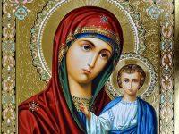 На Светли Вторник се почита Богородица