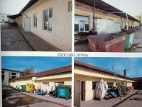 НАП – Плевен продава на търг сгради и производствена линия