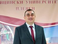 Проф. Добромир Димитров е новият ректор на Медицински университет – Плевен