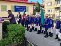 "НУ ""Христо Ботев"" – Плевен отбеляза своя патронен празник"