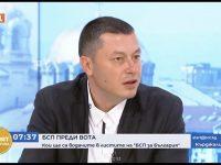 Стефан Бурджев, БСП: Вървим обединени и със силна програма